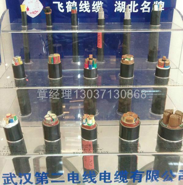 武汉电线电缆二厂电线电缆飞鹤牌电线电缆