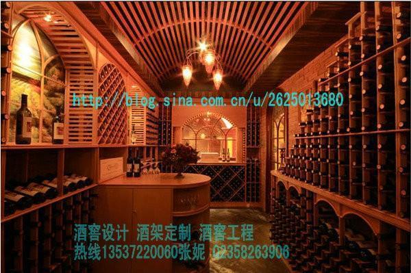 红酒窖-别墅酒窖-私人会所酒窖-酒吧酒窖-地下室酒窖-实木酒架-红酒