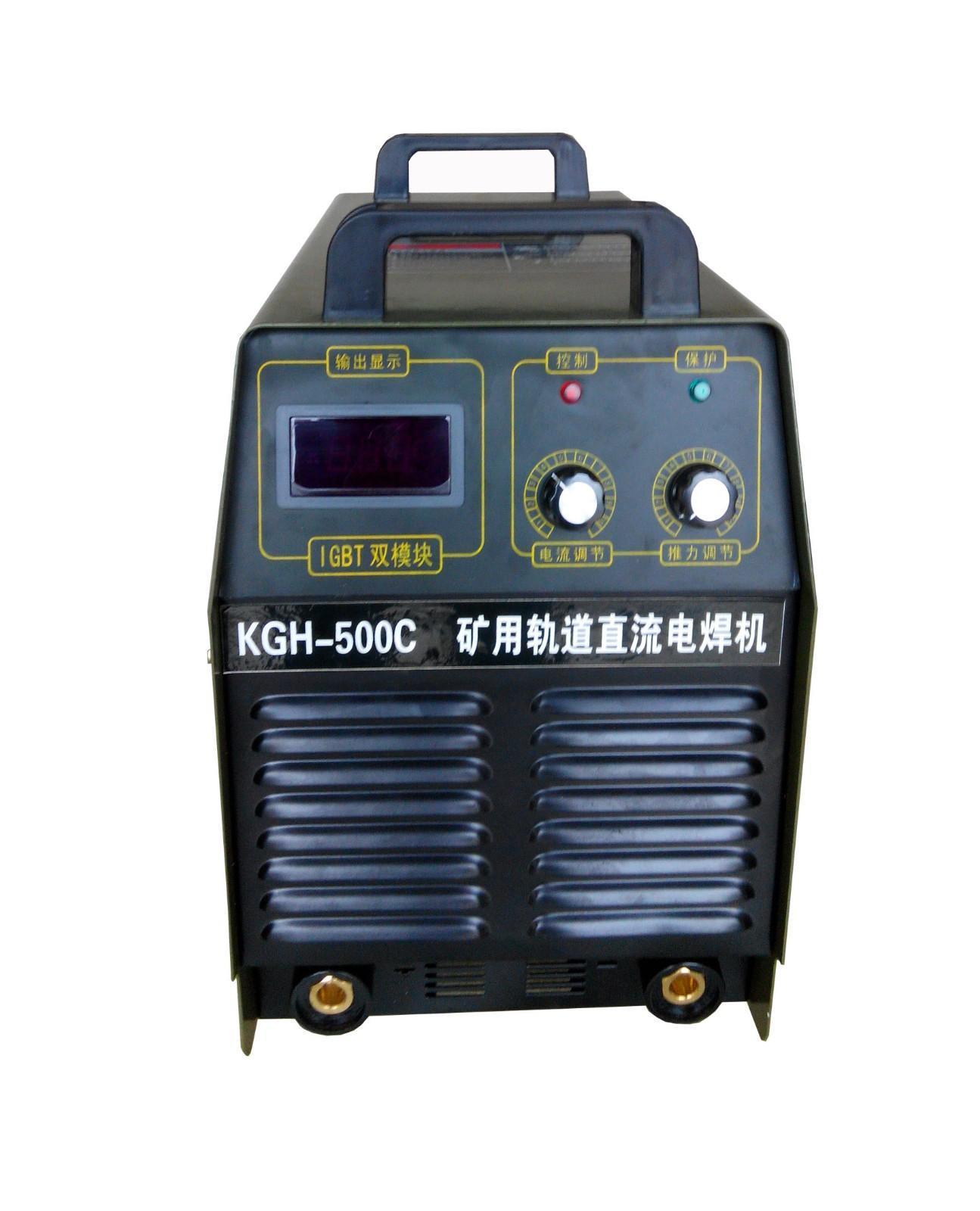 矿用轨道直流电焊机