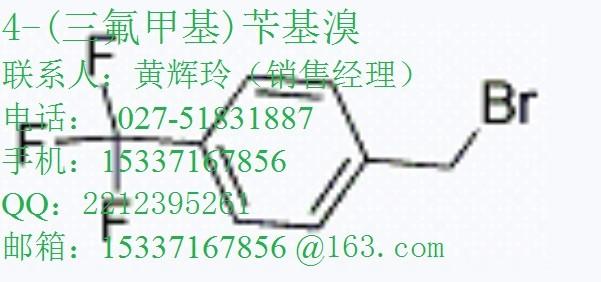 溴的离子结构示意图