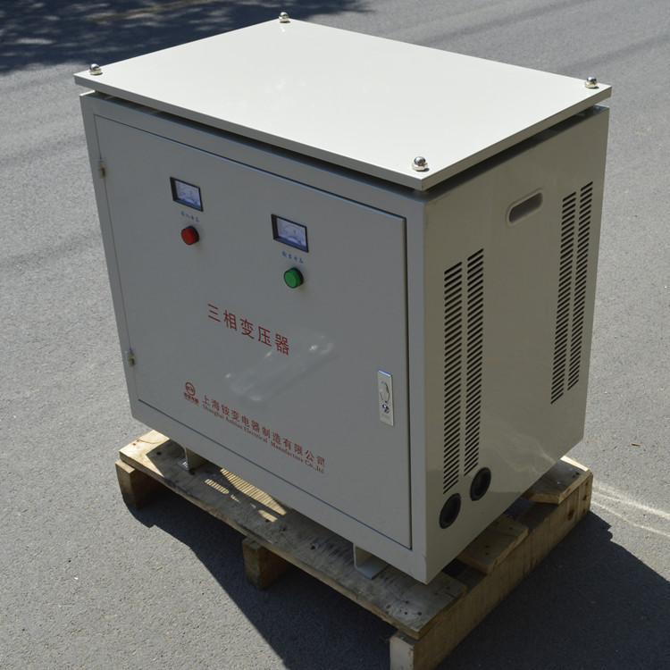 380v变220v三相隔离变压器