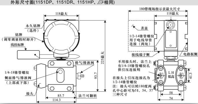 yy1151dr压力传感器