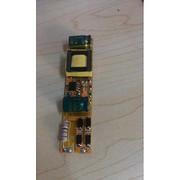 小功率LED恒流驱动器 DU8671