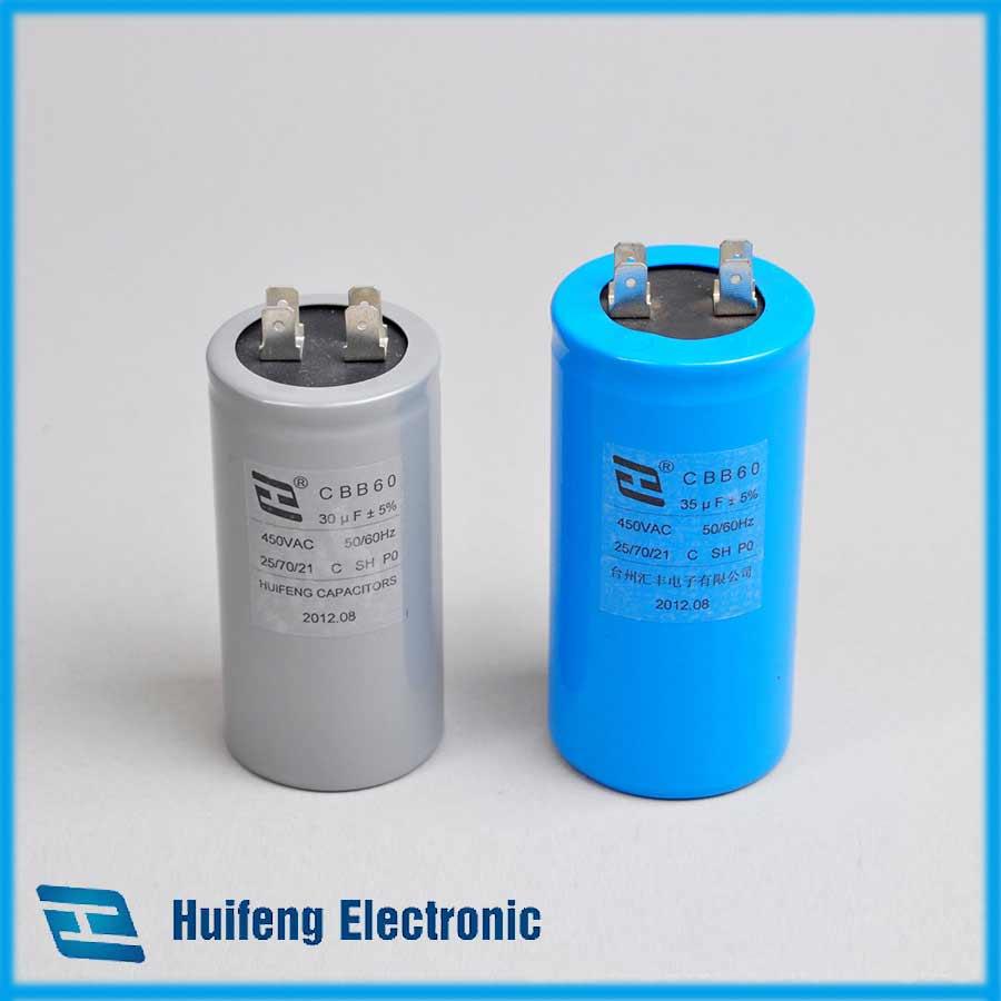 cbb60空压机电容器