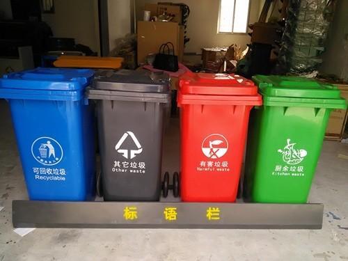 大容量塑料垃圾箱 塑料分类垃圾组合