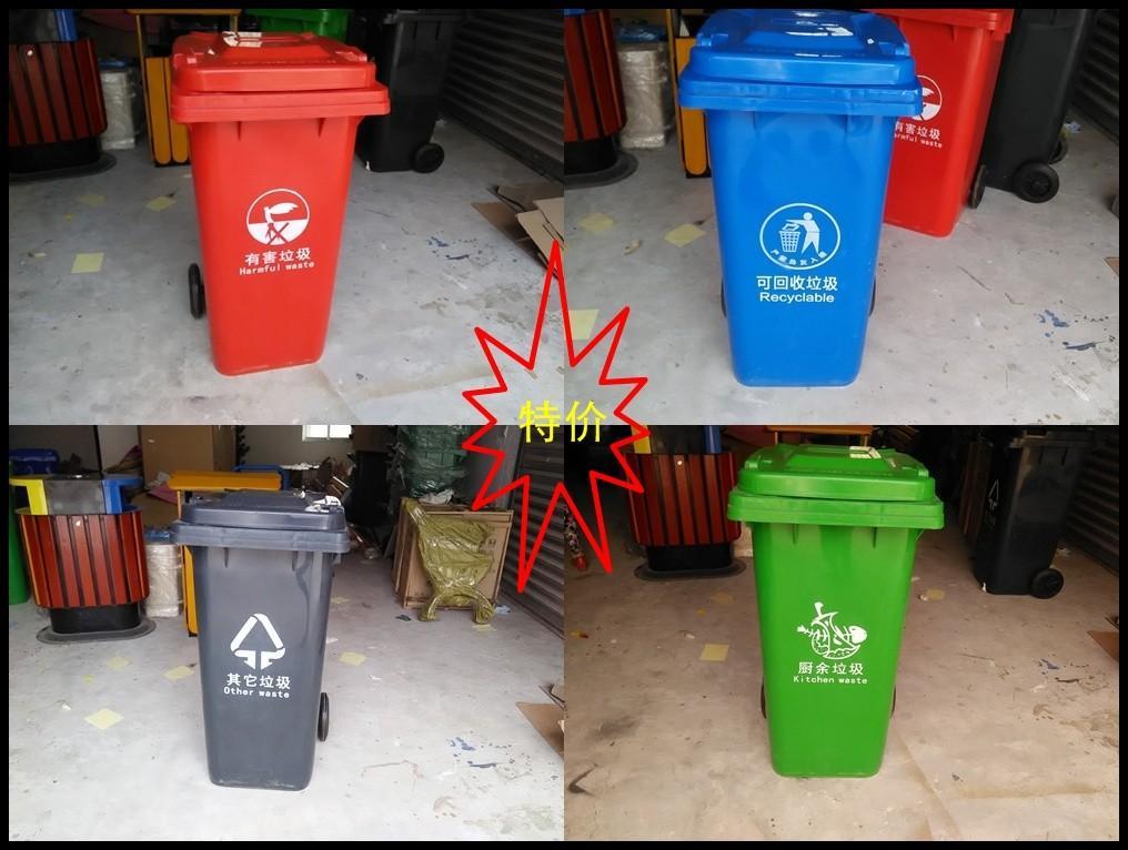厂家热销方形120l轮轴式塑料垃圾桶