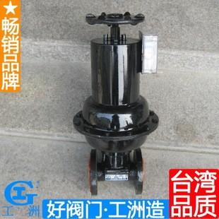 气动衬胶隔膜阀图片
