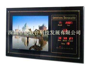 万年历高清液晶楼宇壁挂广告机