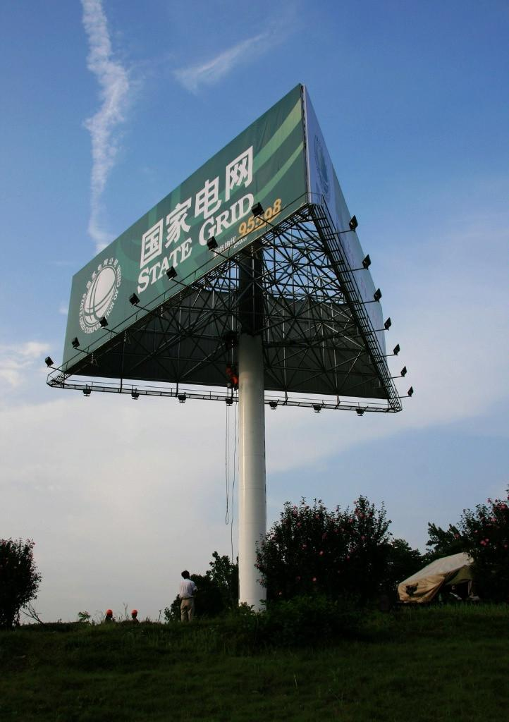 户外立柱广告牌设计图展示长沙万科紫台建筑设计图片