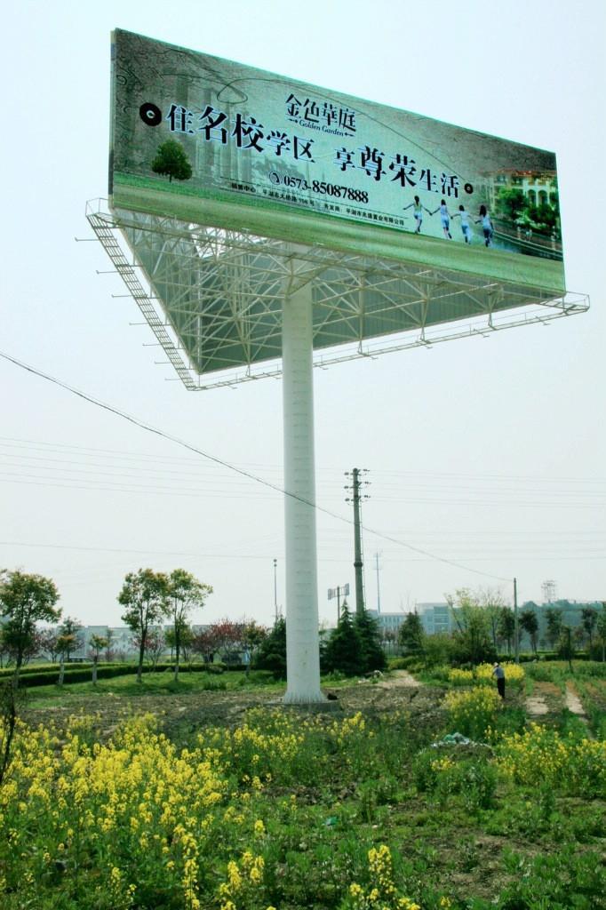 户外立柱广告牌设计图展示