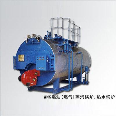 河南省周口市燃油蒸汽锅炉