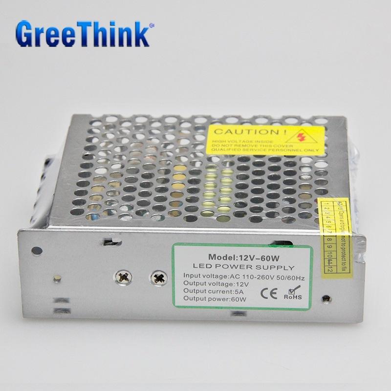 12v led灯带灯条专用12w-400w开关电源低压变压器驱动