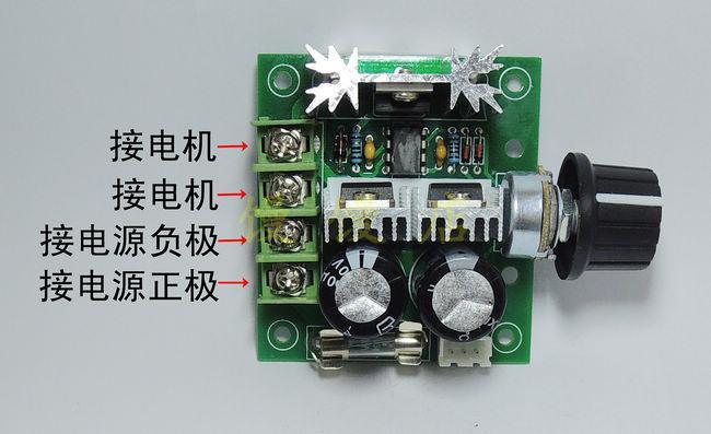 电路板 650_397