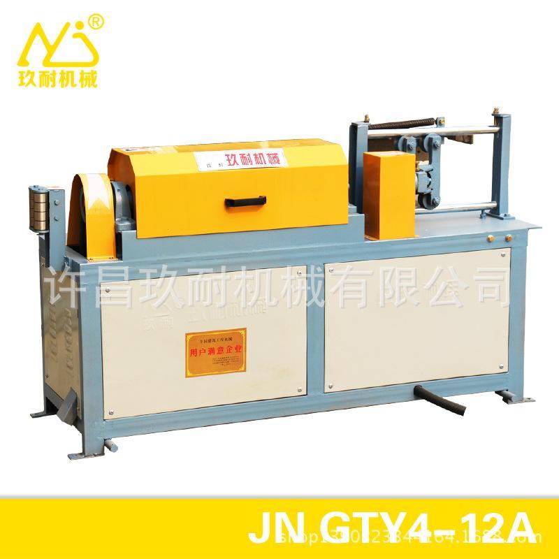 产品详情 品牌: 玖耐 型号: jn/gty4-12a 产品别名: 钢筋调直机,调直
