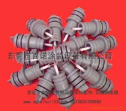 *液体静电喷枪系列:台湾元麒yc-90海马普格斯百富