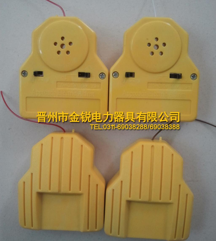 电工电力安全帽 近电报警器 各电压等级安全帽近电报警器 感应器