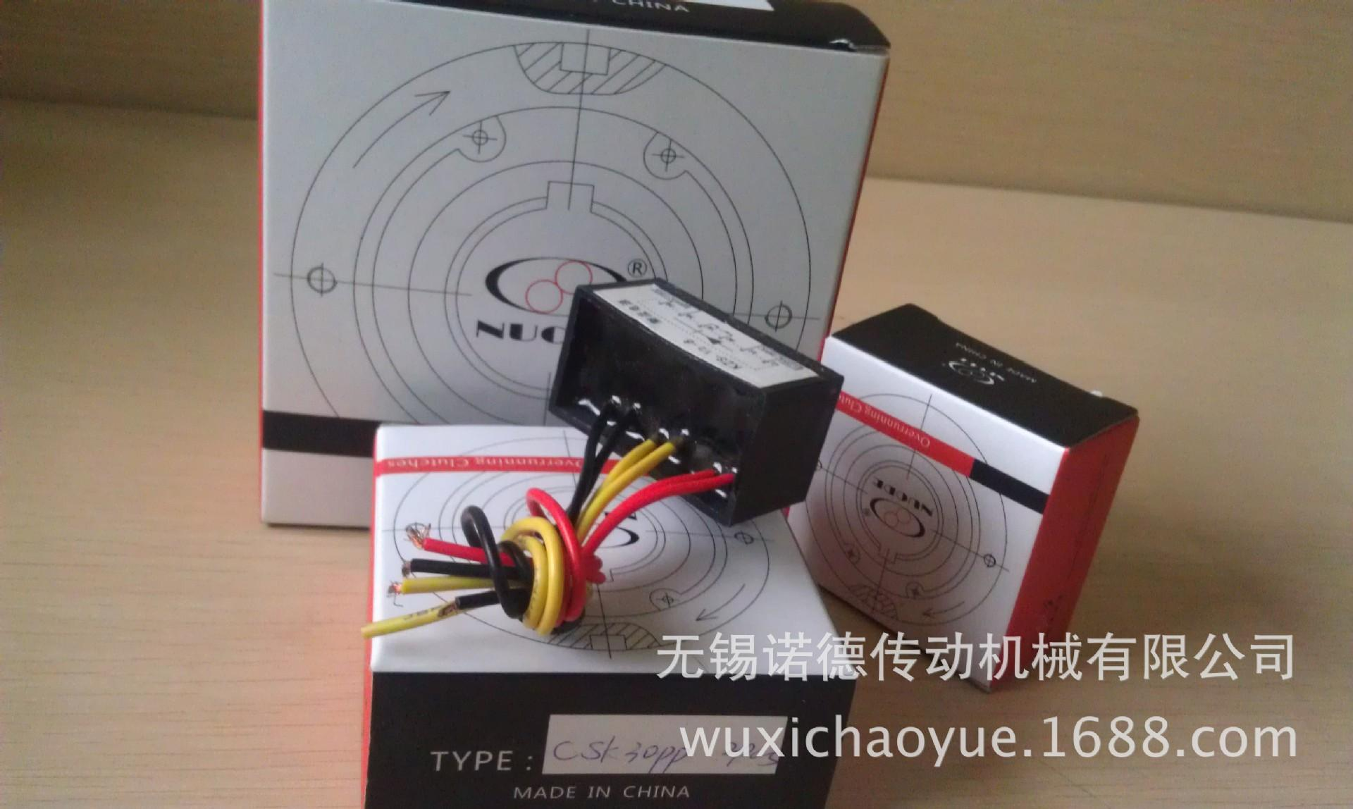 ry系列电磁失电制动器专用整流器