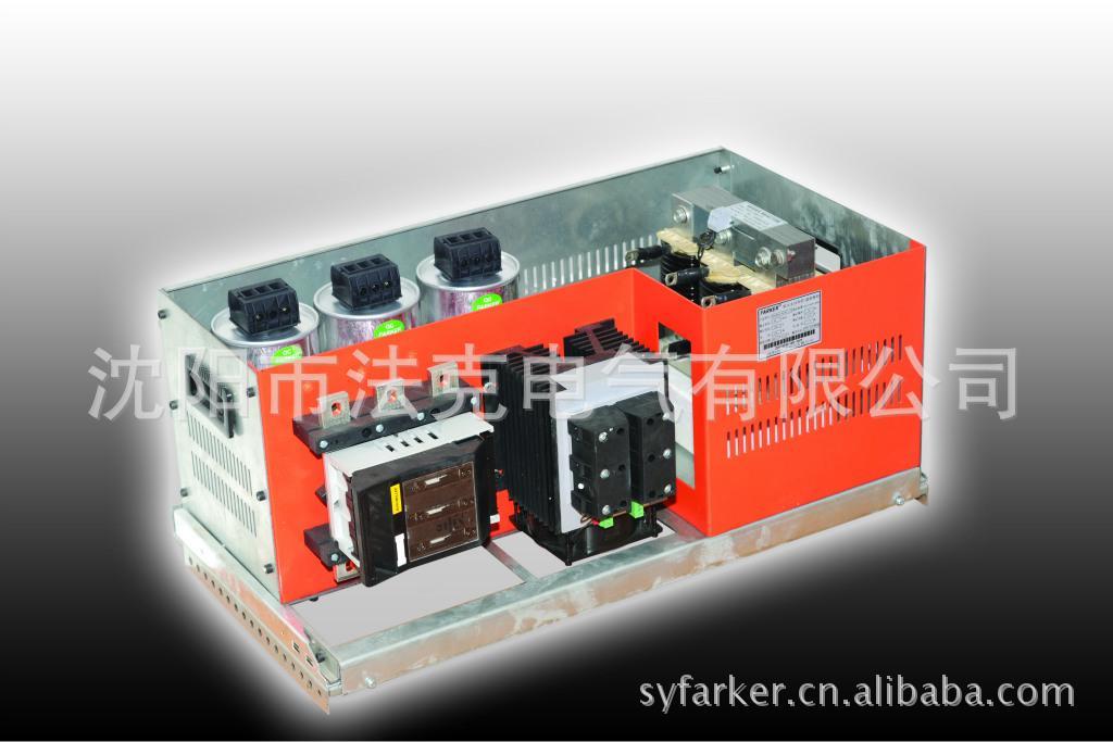 滤波电容器 补偿电器 滤波电抗器