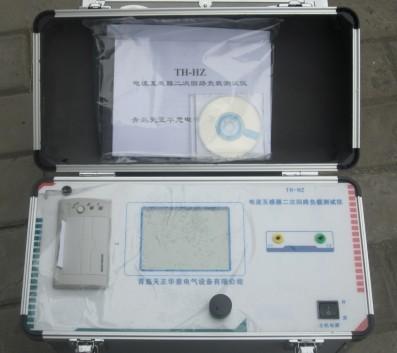 电流互感器二次回路负载测试仪 电流互感器二次负载测试仪