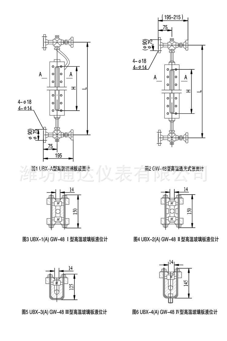 电路 电路图 电子 原理图 750_1125 竖版 竖屏
