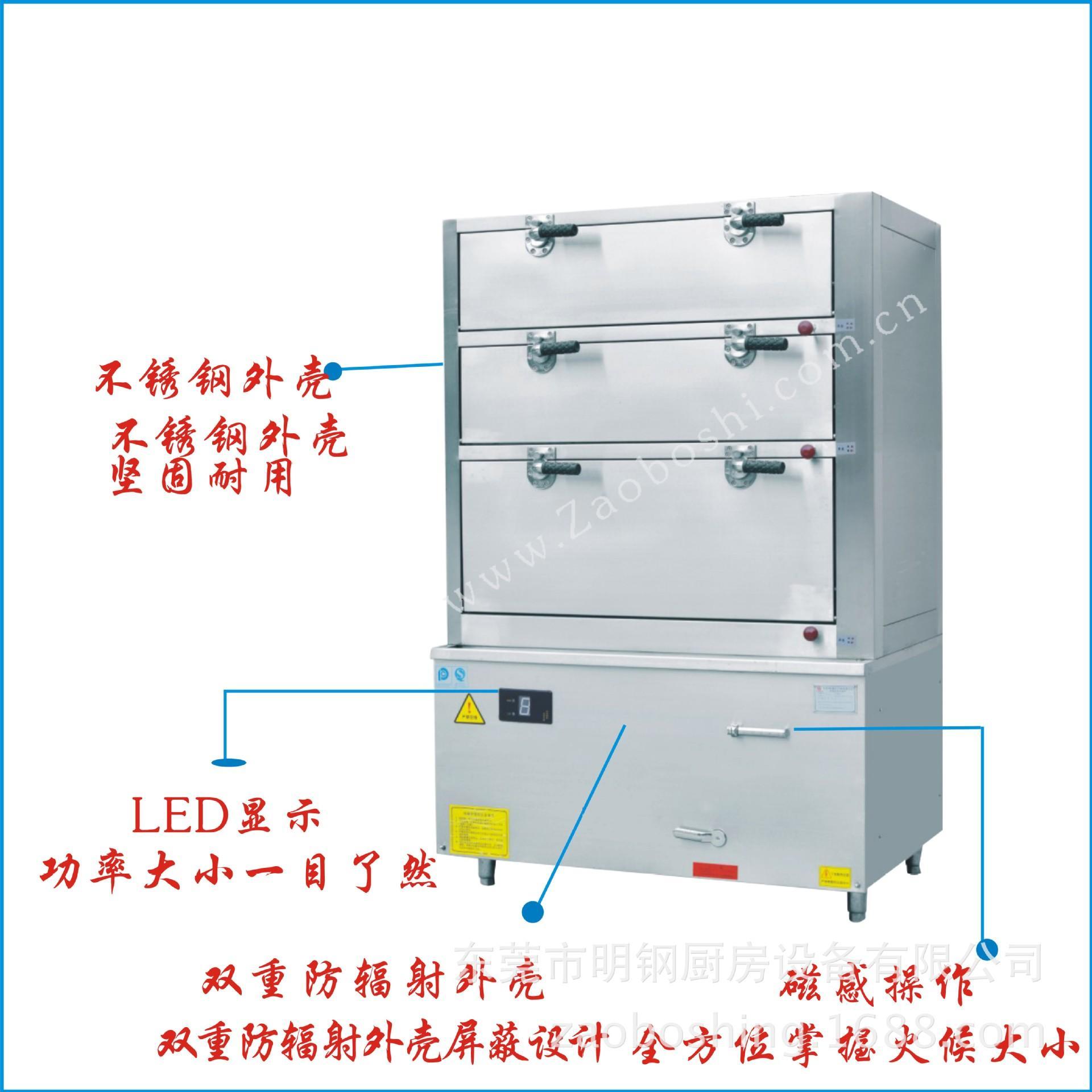 商用电磁炉 20kw三门海鲜蒸柜大功率蒸饭柜官方正品