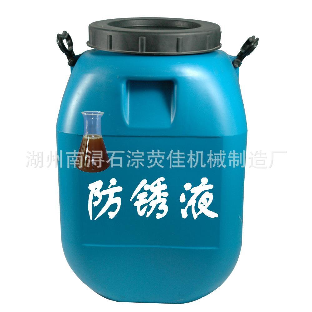 泡沫性能:≤2cm 包装:50千克塑桶,200千克铁桶,按一般化学品贮运.