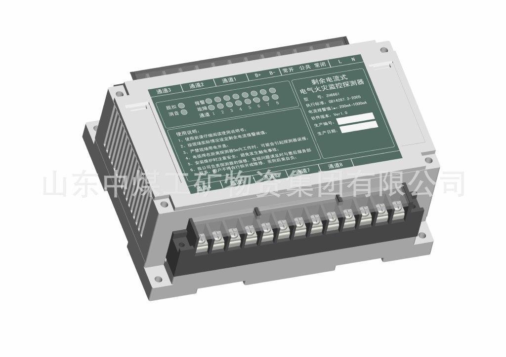 电子元器件 印刷线路板(pcb) 中煤专业 电气火灾监控探测器  探测器除