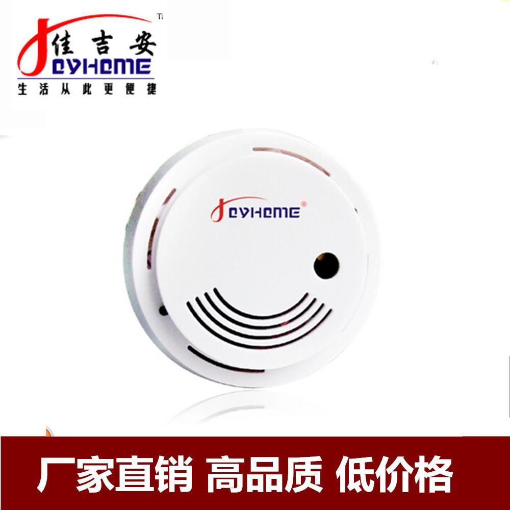 独立烟感报警器 火灾报警设备 烟雾感应器警报器 感温