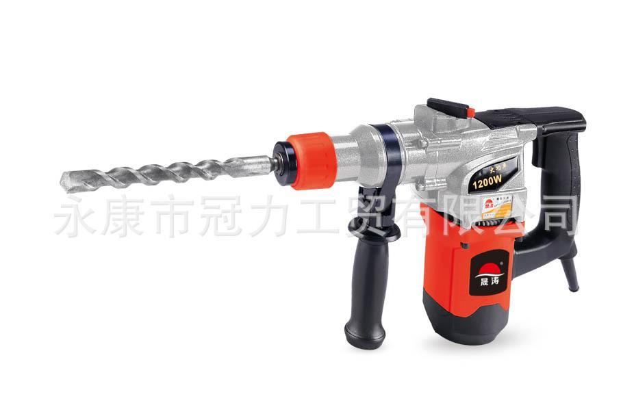 多功能冲击电锤电镐两用26冲击钻大功率工业电锤