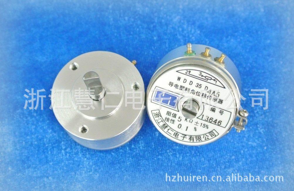 精密导电塑料角位移传感器