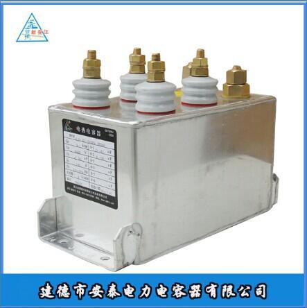 串联谐振电热电容 应用于高频感应加热4 0-10-30s 320