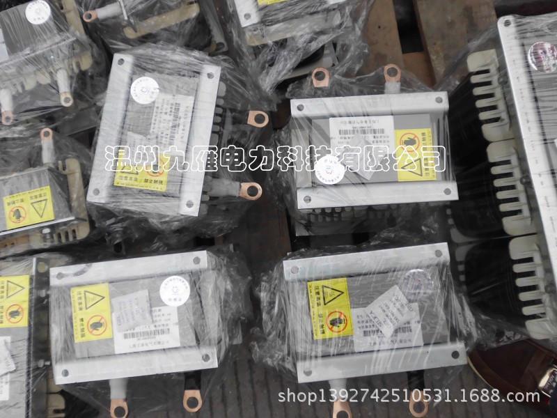 产品名称:电容器专用三相串联/滤波电抗器