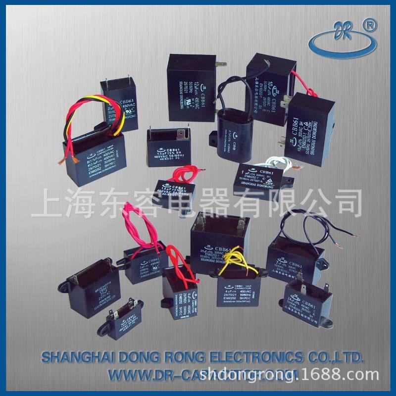 110  洗衣机马达电容接线图