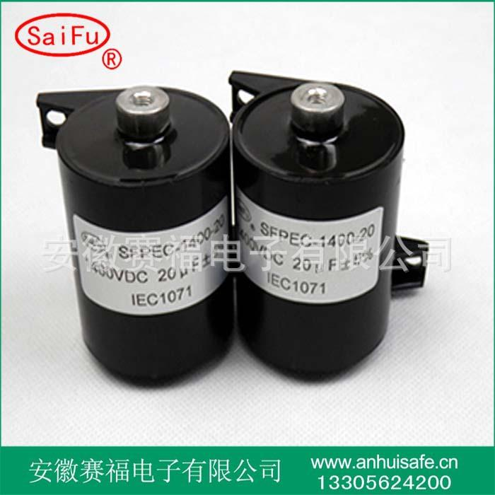 md-80压缩机接线柱密封凸焊机电容cbb15 10uf 1250vdc