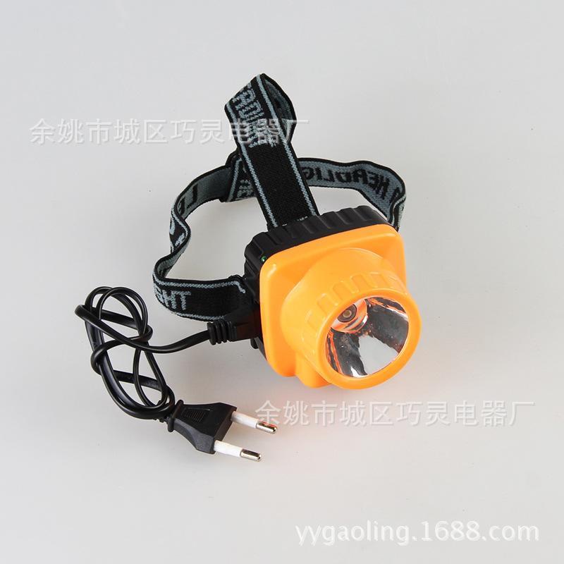 1w大功率充电头灯 户外探照灯钓鱼灯