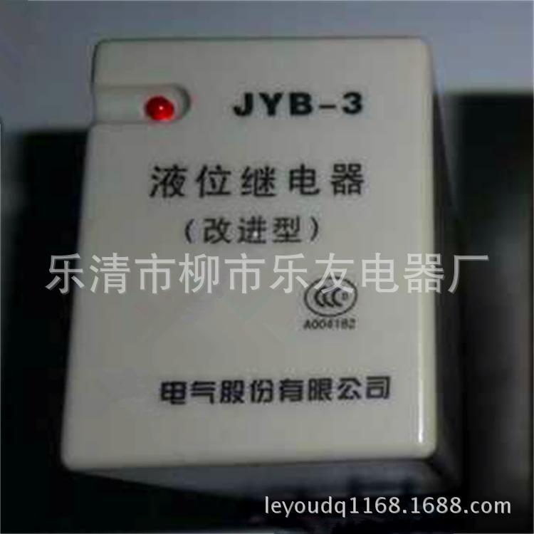 高性能jyb-3晶体管液位继电器