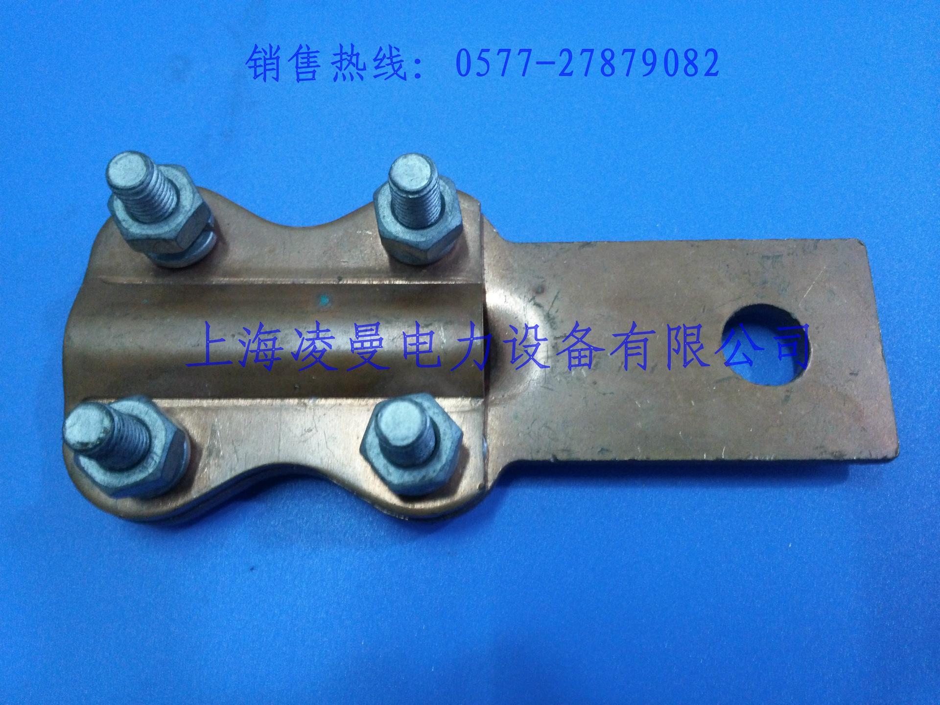 设备线夹 jt jtl jl铜 铜铝 铝接线夹