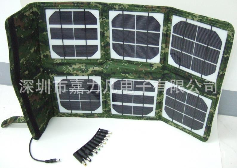 厂家太阳能折叠板 太阳能充电包