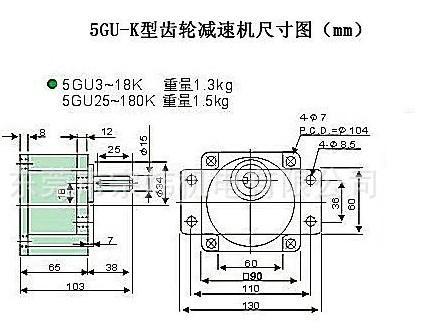 电路 电路图 电子 户型 户型图 平面图 原理图 444_324