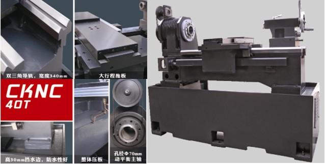 云南cknc-40t双三角导轨高速数控车床