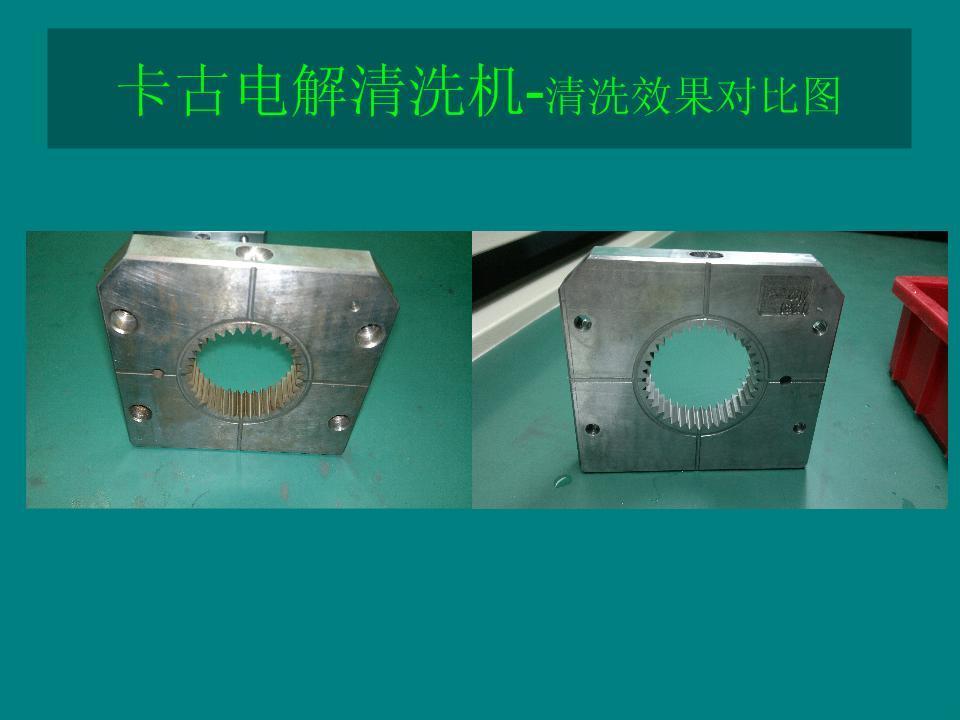 组成:电解式超声波系统是由超声波发生系统,电解电路系统,循环过滤