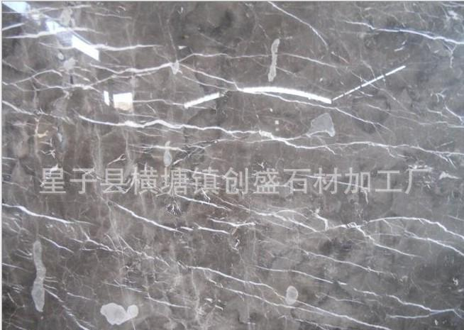> 产品展示      产品名称:中国深咖,大理石灰网纹,灰网纹铺路石