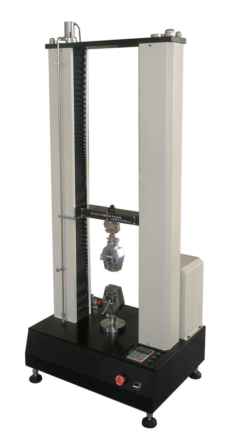 LDS 10 20电子式塑料拉力试验机
