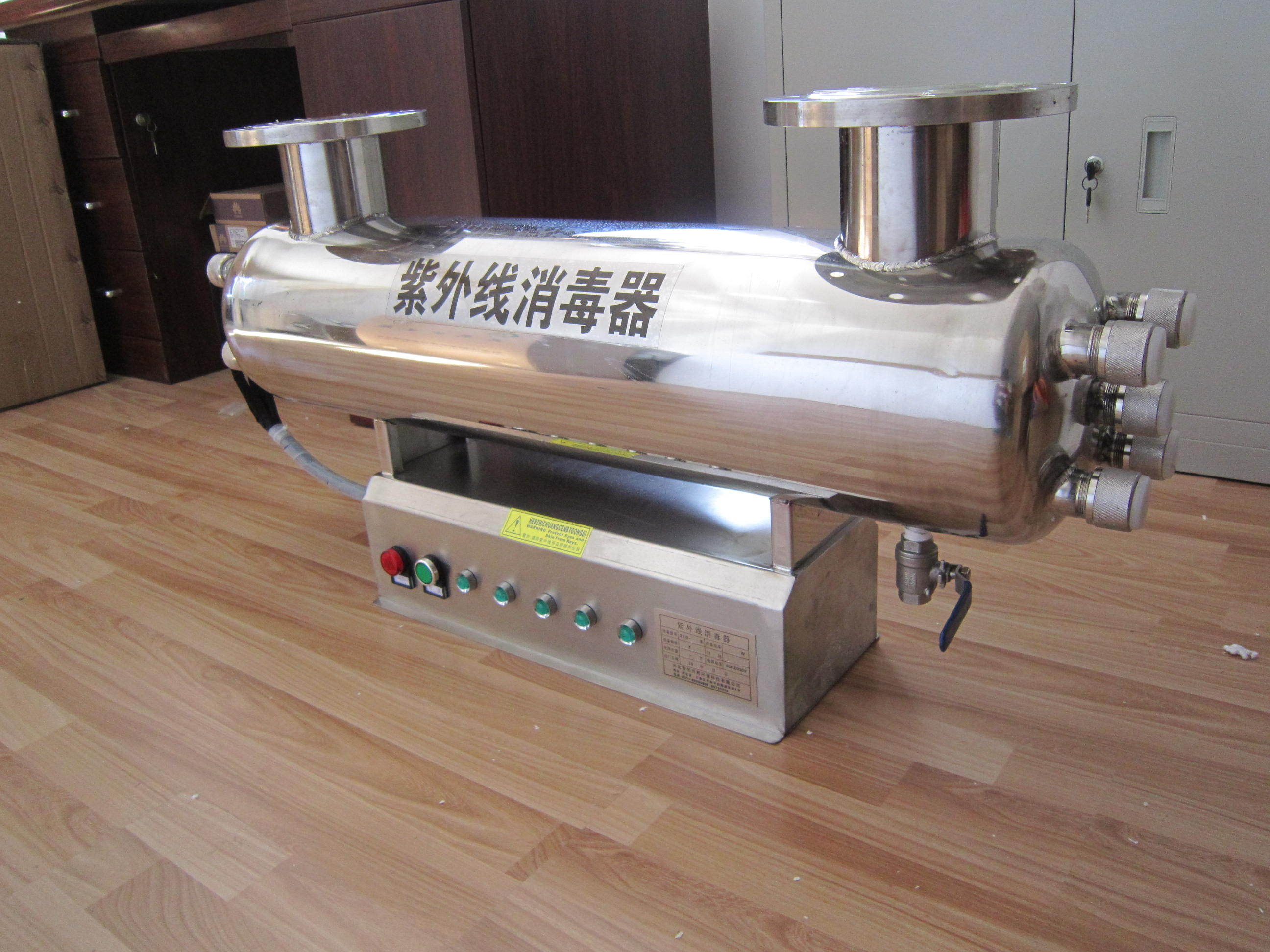 zxb-240二次供水紫外线消毒器