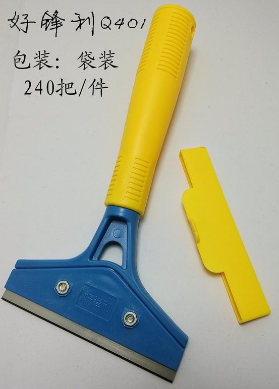 品牌: 好锋利美工刀 型号: q401 加工定制: 是 材质: 其他 手柄材质