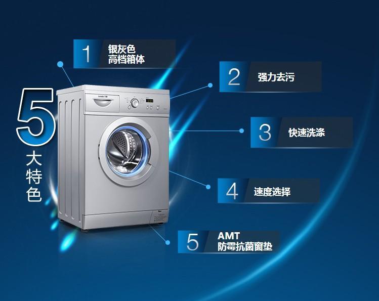海尔5公斤滚筒洗衣机