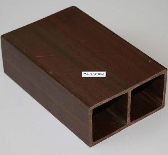 方管梁子结构图