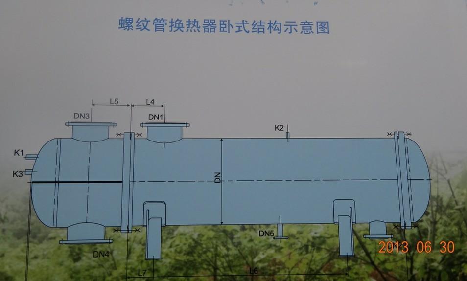 螺纹管换热器结构图