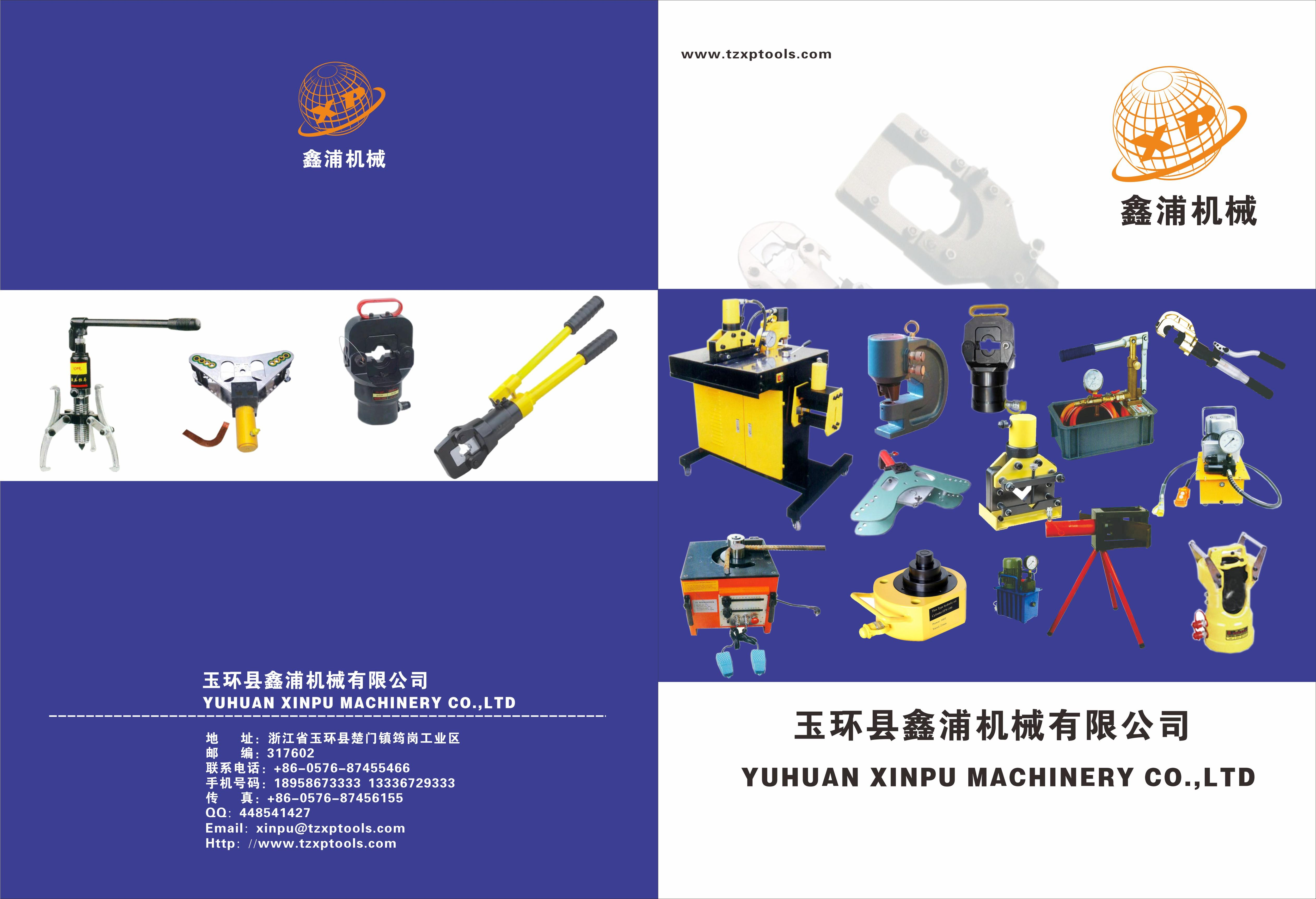 机械厂供配电系统设计主接线图